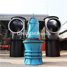 6000方700QZB-100潛水軸流泵生產圖片