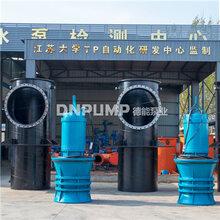 潜水混流泵的特点及泵站规定?#35745;? />                 <span class=