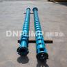 95度热水潜水电泵厂家天津