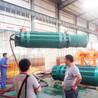 矿用多级潜水泵现货500千瓦