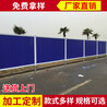深圳施工pvc围挡安全防护塑料隔离围蔽PVC围挡厂家直销