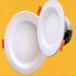 供甘肃榆中LED筒灯和兰州LED射灯供应商