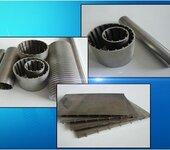 供應約翰遜網焊接設備精密焊網機v型