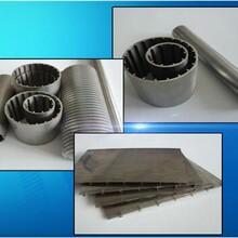 供应约翰逊网焊接设备精密焊网机v型
