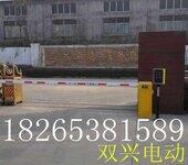 由泰安双兴学校道闸厂家简单介绍监控器材