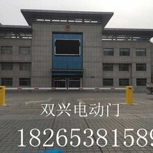 选购泰安双兴学校门禁控制器的四大误区图片