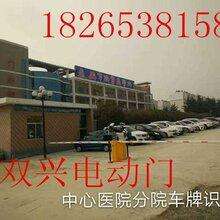 泰安双兴学校道闸厂家停车场管理系统中布线所注意的事项图片
