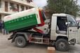 小型垃圾车,勾臂垃圾车厂家直销
