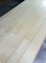百色籃球館專用運動木地板專業價格圖片
