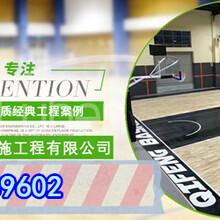 迪庆体育运动木地板多少钱图片