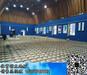 鄂尔多斯体育馆运动木地板税率
