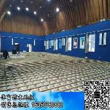 東營室內體育館木地板管理圖片