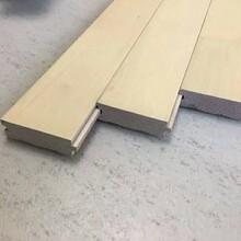 金华篮球运动木地板典范图片