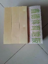 丹东体育篮球木地板免检图片