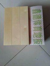 吴忠桦木体育木地板精选图片