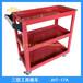 供应济南市加厚三层工具推车工具柜图片工具柜规格多选