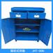 厂家升级收纳工具柜带孔网版工具柜全国销售多色可选