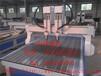 zz-1木工开料机张家口木工开料机厂家数控开料机报价