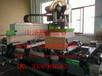 太原1325多工序板式家具开料机多少钱橱柜数控开料机板式家具制造设备