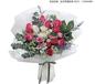 怎么送鲜花给香港朋友