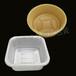 现货月饼雪媚娘吸塑内托金色透明月饼托蛋黄酥托盘烘焙食品包装
