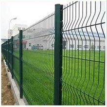 三角折弯护栏网铁丝网护栏工厂围栏网图片