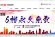 浙江股票投教代理加盟
