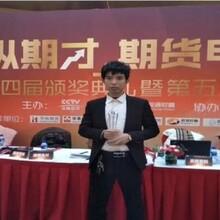 期货冠军王月松1月28号在郑州CBA开启特训图片