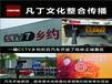 桂林门头设计制作、广告牌设计,海报喷绘设计,凡丁文化