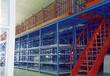 南京钢平台南京隔离网南京模具架南京堆垛架南京阁楼式货架