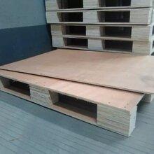 胶合板木制免熏蒸托盘木箱卡板