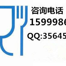 廣州MSDS認證中心,廣州MSDS檢測機構圖片