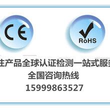 通标熔喷布过滤PFE测试,南京通标自己必须要在最短熔喷布过滤☆PFE检测公司图穿百脉片