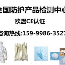东莞茶山镇熔喷布过滤PFE检测公司图片