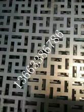 拉萨冲孔网价格圆形孔PVC板室内隔音