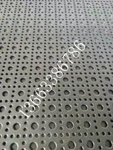 徐州铁板冲孔网鳄鱼嘴孔低碳钢板消音