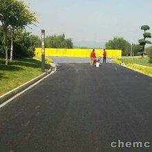 上海瀝青混凝土銷售上海透水混凝土施工上海陶粒混凝土供應圖片