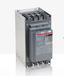 海南三亚ABB经销代理PSS系列软启动器