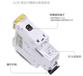 海南三亚代理经销施耐德施路器Acti9家用小型断路器25A