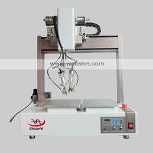 供应SMT自动焊锡机点焊机