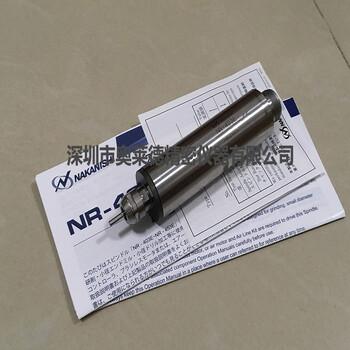 供应日本NAKANISHI中西高速主轴NSK电动主轴NR-403E高精度机床主轴PCB分板机主轴进口主轴