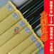 高温套管38mm耐高温管绝缘管隔热管厂家直销正品包邮芳纶套管
