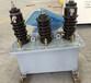 西安地区供应6KV,10KV高压计量箱