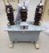 10KV两元件油浸式高压计量箱