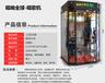 福州迷你KTV厂家,福州唱歌机多少钱,立昌唱歌机