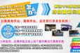 河南VR体验馆基本不赚钱了,但VR体验馆线上线下持续盈利运营系统来了