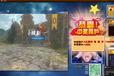 贵州VR体验店加盟,贵州VR体验馆加盟,搭配立昌VR盈利系统