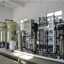 北京龙碧源水处理设备有限公司