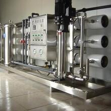 食堂用水处理设备厨房用水设备