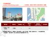 投放海南三亚广告找央晟传媒